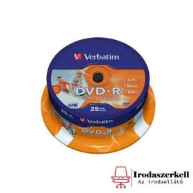 DVD-R nyomtatható lemezek